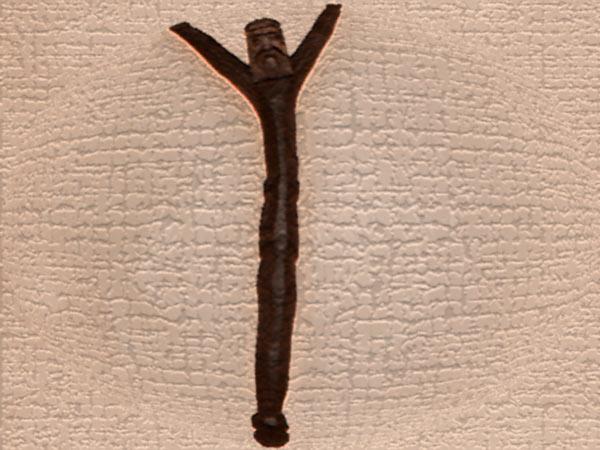 Zdjęcie - Krzyż