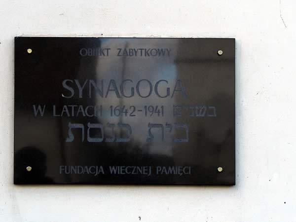 Zdjęcie - Synagoga