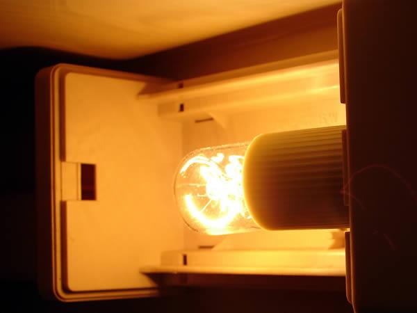 Światło jest w lodówce