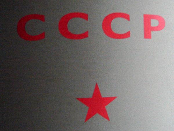 Zdjęcie - CCCP