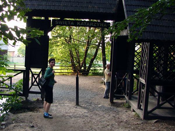 Zdjęcie - Wejście do Św. Katarzyny
