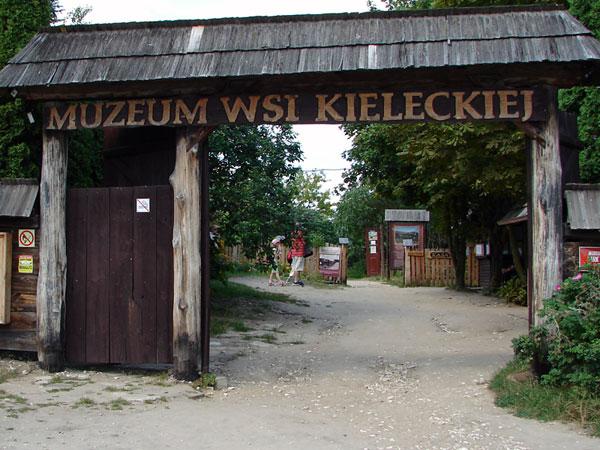Zdjęcie - Muzeum Wsi Kieleckiej zaprasza
