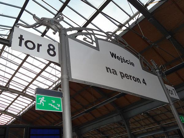 Dworzec Główny, Wrocław