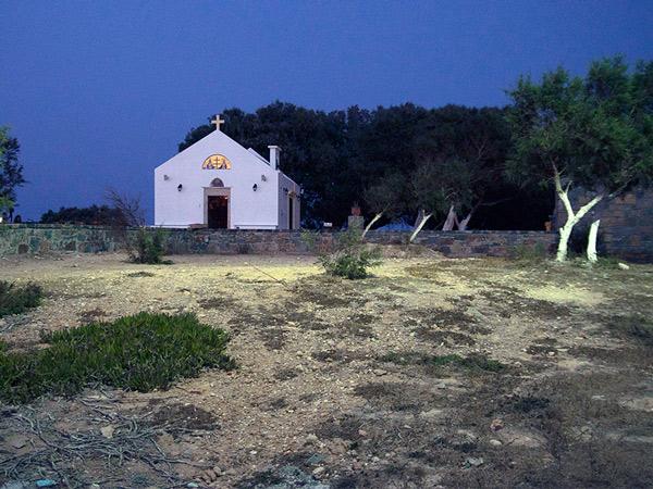 Zdjęcie - Kreta, Cato Guves