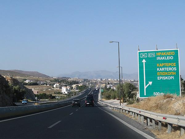 Droga na Heraklion