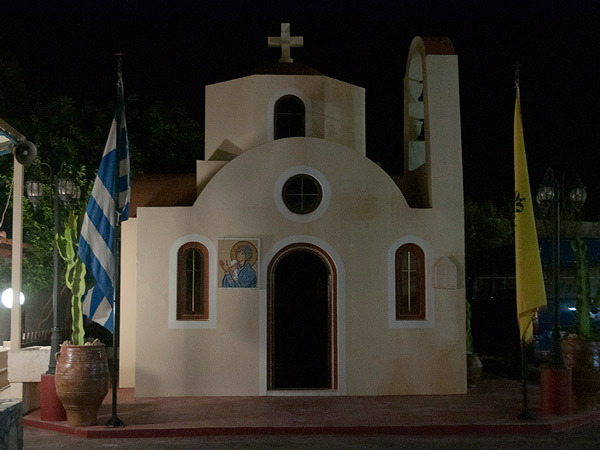 Zdjęcie - Kościół