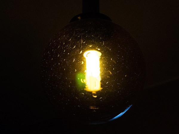 Zdjęcie - Lampa