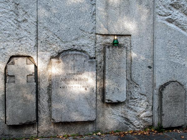Zdjęcie - Pomnik Wspólnej Pamięci we Wrocławiu