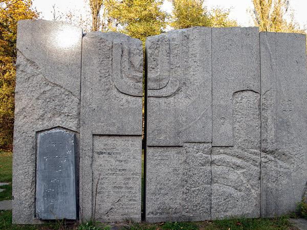 Kawałek żydowski