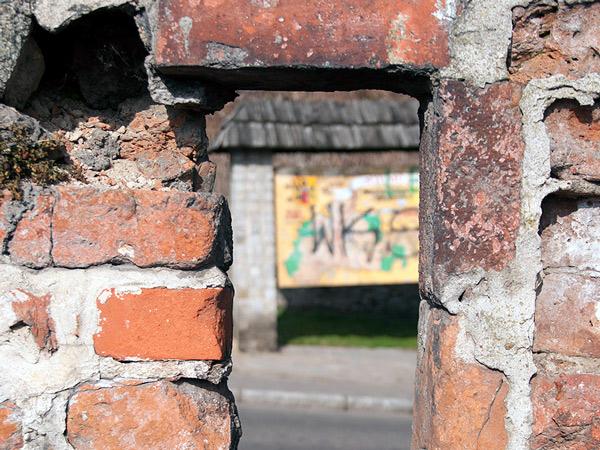Zdjęcie - WKS przez dziurę