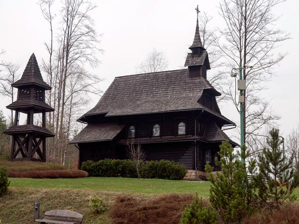 Kaplica św. Jadwigi Śląskiej