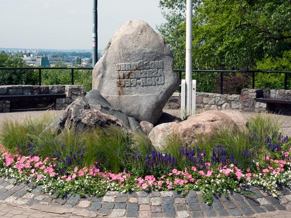 Pomnik - Obrońcom wybrzeża 1939-roku