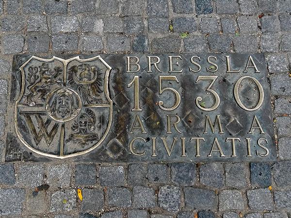 1530 przyznanie miastu obecnego herbu