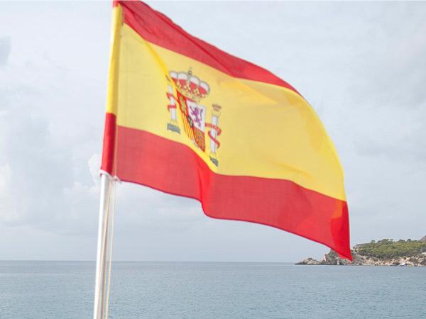 Hiszpańska bandera