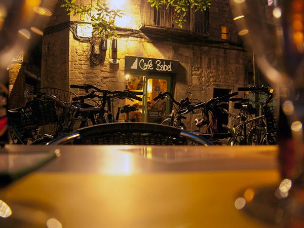 Cafe Babel