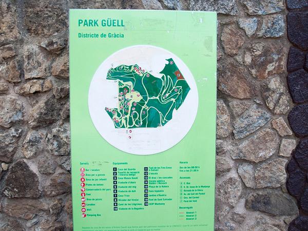 Zdjęcie - Park Güell